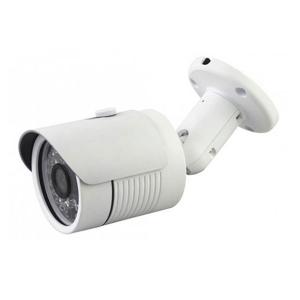 Ip відеокамера Atis ANW-14MIRP-30W/3.6 Slezhka.com.ua Безпечний Дім