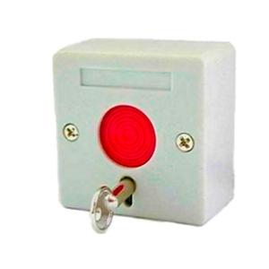 Тривожная кнопка  Trinix ART-483P под ключ Slezhka.com.ua Безпечний Дім