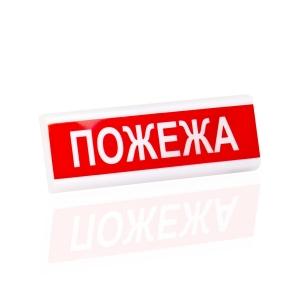 ОСЗ-2 ПОЖЕЖА (оповещатель свето-звуковой) Slezhka.com.ua Безпечний Дім
