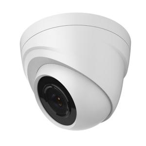 MHD відеокамера DigiGuard DG-2051AP / 3.6mm (AHD, HDCVI, HDTVI, АНАЛОГ) Slezhka.com.ua Безпечний Дім