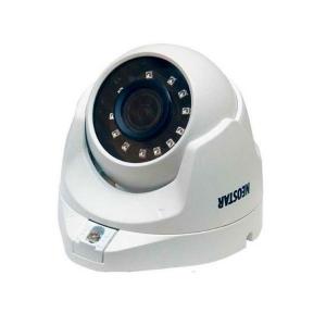 MHD відеокамера Neostar THC-D220IR (2.8-8мм) Slezhka.com.ua Безпечний Дім