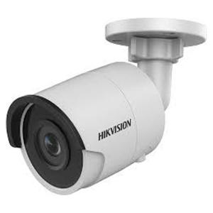 Ip відеокамера Hikvision DS-2CD2025FHWD-I (4mm) Slezhka.com.ua Безпечний Дім