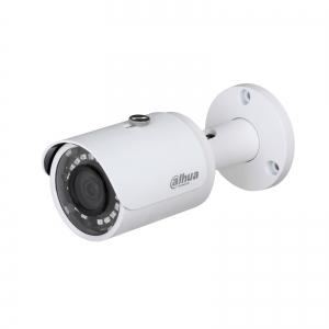 Ip відеокамера Dahua DH-IPC-HFW1531SP (2.8mm) Slezhka.com.ua Безпечний Дім