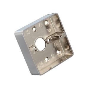 Коробка монтажна Yli Electronic MBB-811C-M Slezhka.com.ua Безпечний Дім