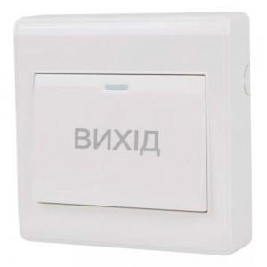 Кнопка виходу Atis Exit-6D Slezhka.com.ua Безпечний Дім