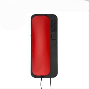 Аудіотрубка Cyfral SMART-U (червоно-сіра) Slezhka.com.ua Безпечний Дім