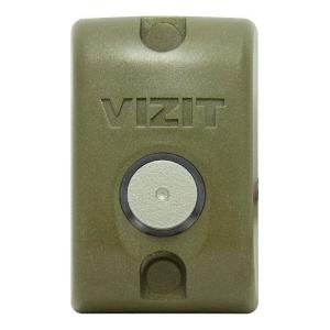 Кнопка виходу VIZIT EXIT 300М Slezhka.com.ua Безпечний Дім
