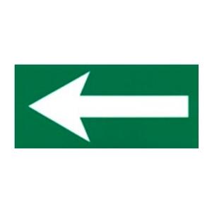 Безпровідна сигнализація Тирас ОС-6.4 Стрілка показчик напрямку руху (покажчик світловий) (12 / 24V) Slezhka.com.ua Безпечний Дім