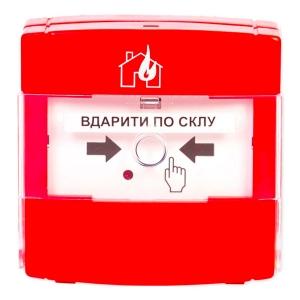 Тривожная кнопка  Тирас СПР (сповіщувач пожежний ручний) Slezhka.com.ua Безпечний Дім