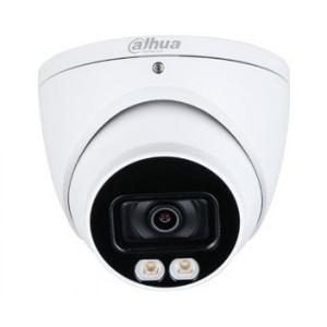 HD-CVI відеокамера Dahua DH-HAC-HDW1509TP-A-LED (3.6мм) Slezhka.com.ua Безпечний Дім
