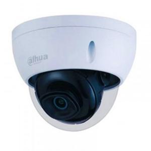 Ip відеокамера Dahua DH-IPC-HDBW1230EP-S4 2.8mm Slezhka.com.ua Безпечний Дім
