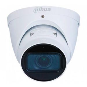 Ip відеокамера Dahua DH-IPC-HDW1431TP-ZS-S4 2.8-12мм Slezhka.com.ua Безпечний Дім