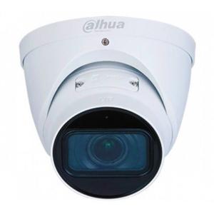 Ip відеокамера Dahua DH-IPC-HDW2231TP-ZS-S2 2.7-13.5mm Slezhka.com.ua Безпечний Дім