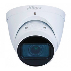 Ip відеокамера Dahua DH-IPC-HDW2431TP-ZS-S2 2.7-13.5mm Slezhka.com.ua Безпечний Дім
