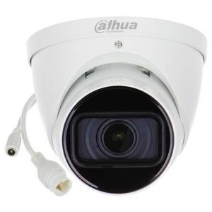 Ip відеокамера Dahua DH-IPC-HDW2531TP-ZS-S2 2.7-13.5mm StarLight Slezhka.com.ua Безпечний Дім