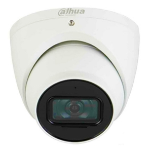 Ip відеокамера Dahua DH-IPC-HDW5241TMP-AS 3.6mm Slezhka.com.ua Безпечний Дім