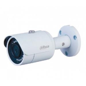 Ip відеокамера Dahua DH-IPC-HFW1230S-S5 2.8mm Slezhka.com.ua Безпечний Дім