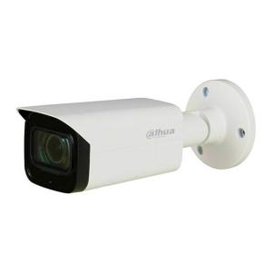 Ip відеокамера Dahua DH-IPC-HFW1431T1P-ZS-S4 2.8-12мм Slezhka.com.ua Безпечний Дім