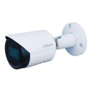 Ip відеокамера Dahua DH-IPC-HFW2531SP-S-S2 3.6mm Slezhka.com.ua Безпечний Дім