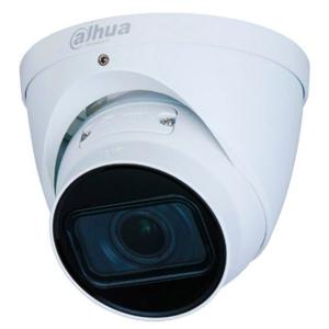 Ip відеокамера Dahua DH-IPC-HFW2531TP-ZS-S2 2.7-13.5mm StarLight Slezhka.com.ua Безпечний Дім