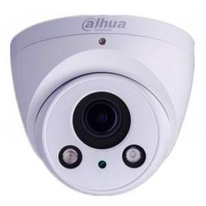 Ip відеокамера Dahua DH-IPC-T2A20P-Z Slezhka.com.ua Безпечний Дім