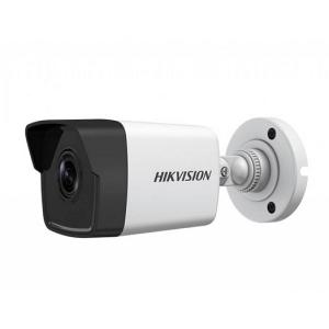 Ip відеокамера Hikvision DS-2CD1043G0E-I (2.8mm) Slezhka.com.ua Безпечний Дім