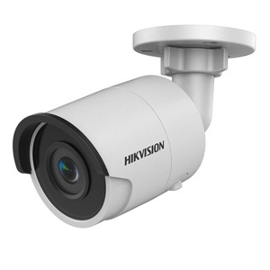 Ip відеокамера Hikvision DS-2CD2043G0-I 2.8mm Slezhka.com.ua Безпечний Дім
