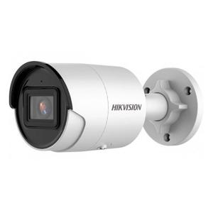 Ip відеокамера Hikvision DS-2CD2043G2-I 2.8mm Slezhka.com.ua Безпечний Дім