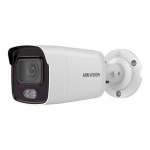 Ip відеокамера Hikvision DS-2CD2047G2-L 2.8mm ColorVu Slezhka.com.ua Безпечний Дім