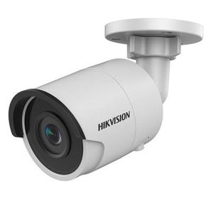 Ip відеокамера Hikvision DS-2CD2083G0-I 4mm Slezhka.com.ua Безпечний Дім