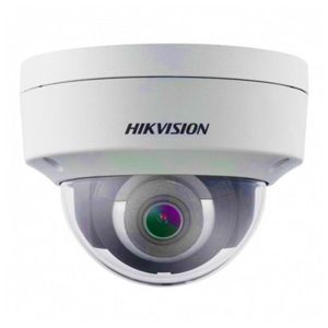 Ip відеокамера Hikvision DS-2CD2121G0-IWS 2.8 мм Slezhka.com.ua Безпечний Дім