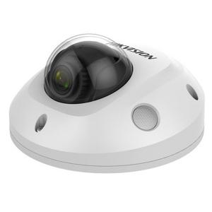 Ip відеокамера Hikvision DS-2CD2543G0-IS 2.8 mm Slezhka.com.ua Безпечний Дім