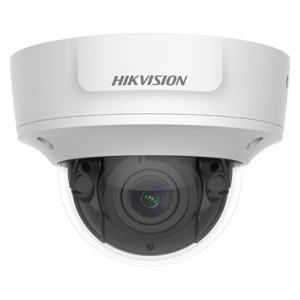 Ip відеокамера Hikvision DS-2CD2743G0-IZS 2.8-12 мм Slezhka.com.ua Безпечний Дім