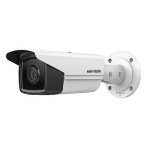 Ip відеокамера Hikvision DS-2CD2T43G2-4I 4 мм white Slezhka.com.ua Безпечний Дім