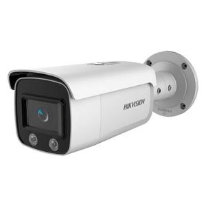 Ip відеокамера Hikvision DS-2CD2T47G2-L 4 мм ColorVu Slezhka.com.ua Безпечний Дім