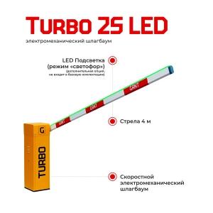 Шлагбаум швидкісний високоінтенсивний Gant TURBO 2S LED Slezhka.com.ua Безпечний Дім