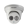 Ip видеокамера Hikvision DS-2CD2342WD-I (4mm) Slezhka