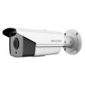Ip видеокамера Hikvision DS-2CD2T42WD-I8 (4mm) Slezhka