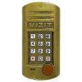 Блок вызова домофона VIZIT БВД-314R Slezhka