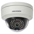 Ip видеокамера Hikvision DS-2CD2142FWD-IWS (2.8mm) Slezhka