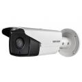 Ip видеокамера Hikvision DS-2CD2T22WD-I5 (4 мм) Slezhka