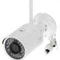 Ip видеокамера Dahua DH-IPC-HFW1320SP-W (3.6mm) Wi-Fi Slezhka