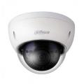 Ip видеокамера Dahua DH-IPC-HDBW1420EP (2.8mm) Slezhka