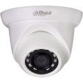 Ip видеокамера Dahua DH-IPC-HDW1220SP-S3 (3.6mm) Slezhka