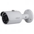 HD-CVI видеокамера Dahua DH-HAC-HFW1000SP-S3 (3.6 mm) Slezhka