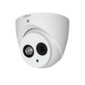 HD-CVI видеокамера Dahua DH-HAC-HDW1100EMP-A-S2 (2.8mm) Slezhka