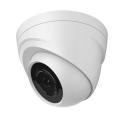 MHD видеокамера DigiGuard DG-2051AP / 3.6mm (AHD, HDCVI, HDTVI, АНАЛОГ) Slezhka