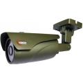 MHD видеокамера LightVision VLC-1192WFM (2.8-12мм) graphite Slezhka