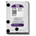 HDD накопитель WD 2000Gb Purple WD20PURX Slezhka