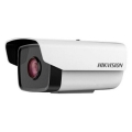 Ip видеокамера Hikvision DS-2CD1221-I3 (4 mm) Slezhka